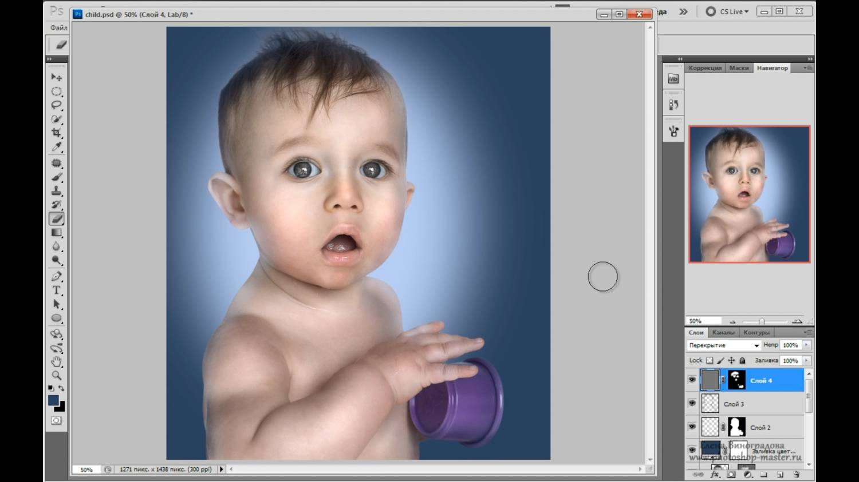 Как в cs5 сделать яркую фотографию